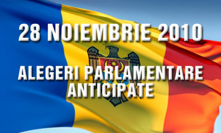 Urmăriţi datele preliminare ale alegerilor din 28 Noiembrie!
