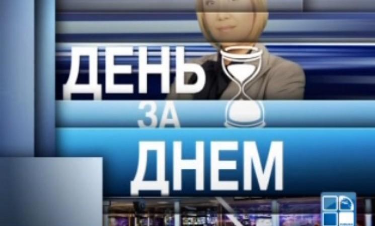 Teoria evoluționistă în şcoală, în dezbatere la День за днём