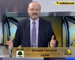 În platoul de dezbateri cu Iurie Roșca la Realitatea TV