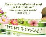 """""""El nu este aici, a înviat... Hristos a înviat"""""""