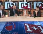 Валериу Гилецкий и Влад Батрынча в программе 1+1