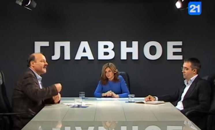 """В. Гилецкий и С. Сырбу в программе """"Главное"""""""