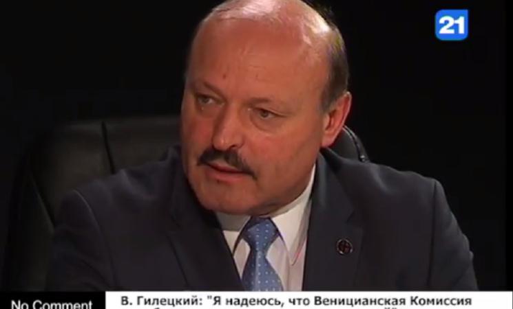"""В. Гилецкий в программе """"Главное"""""""