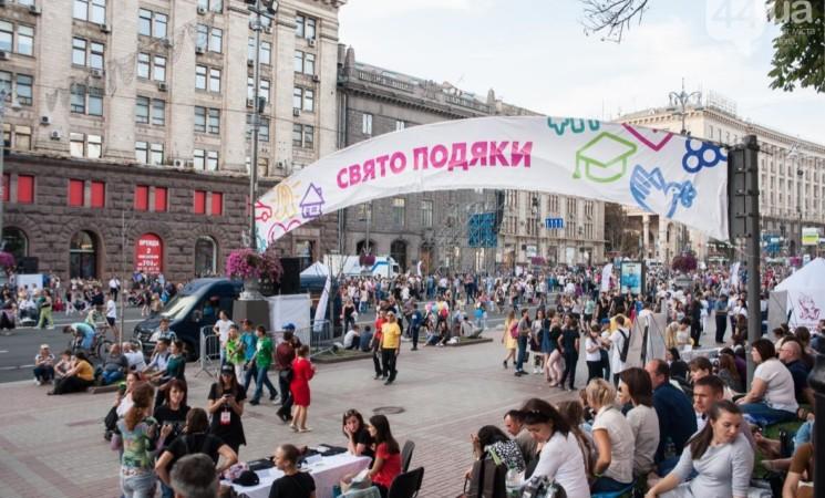 Sărbătoarea Mulţumirii a adunat peste 300 de mii de participanţi pe Maidan, la Kiev