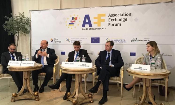 Discursul de la Forumul de Asociere din Kiev