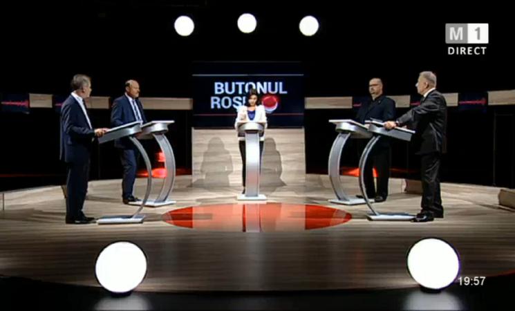 Butonul Roșu: Problemele și soluțiile din sistemul educațional din Republica Moldova