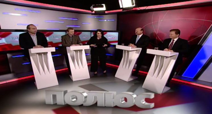 "Ретроспектива деятельности Парламента в передаче ""Полюс"""