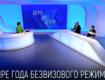 """Четыре года безвизового режима, в программе """"День за Днём"""""""